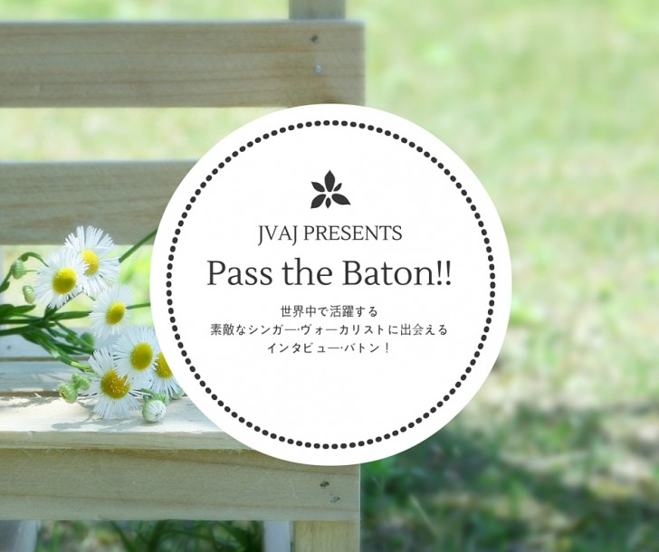 Pass the Baton!