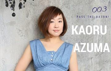 Kaoru Azuma