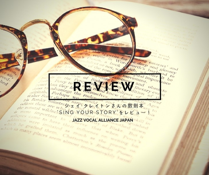 Review_Jay_Clayton
