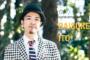 Pass the Baton!【018】伊藤 大輔 (DAISUKE ITO)