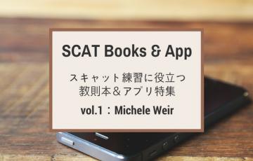 Scat books & app